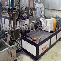湖北王生双螺杆塑料再生造粒机生产视频