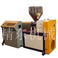 pvc管材设备 塑料管材生产线视频