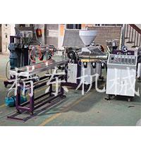 PVC軟硬共擠塑料異型材生產線