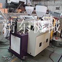 专供PE管生产线 PE管生产设备