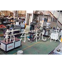 PVC软硬共挤胶条生产线